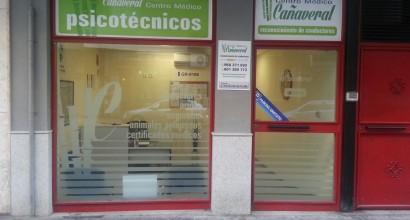 Licencia de Apertura Centro de Reconocimiento Médico en Granada